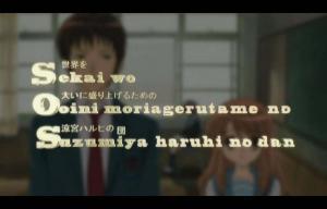 suzumiyaharuhi02_018.jpg