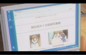 suzumiyaharuhi10_002.jpg