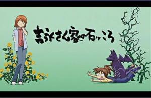 yoshinagasanchi_garkun_01_003.jpg