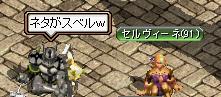 20051104221625.jpg