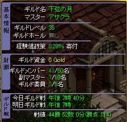 20051105003230.jpg