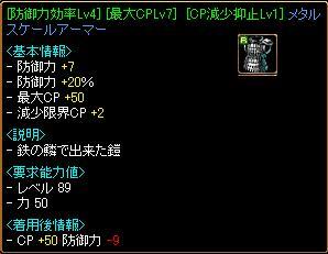 20051106233031.jpg