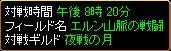 20051108204301.jpg