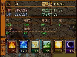 20051109223425.jpg
