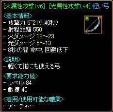 20051109223502.jpg