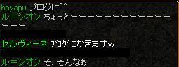20051115000539.jpg