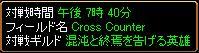 20051115221944.jpg