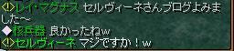 20051115223513.jpg