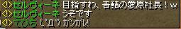 20051115223913.jpg