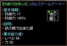 20051115230829.jpg