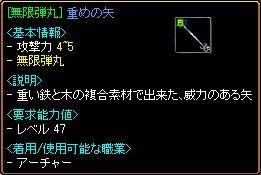 20051115230835.jpg