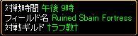 20051117183244.jpg
