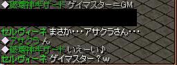 20051117184836.jpg