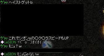 20070704230544.jpg