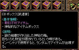 20070709175303.jpg