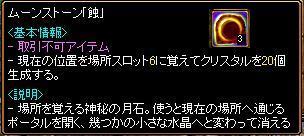 20070709175729.jpg