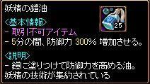 20070709175939.jpg