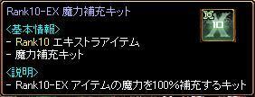 20070709180436.jpg