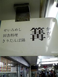 20070607215030