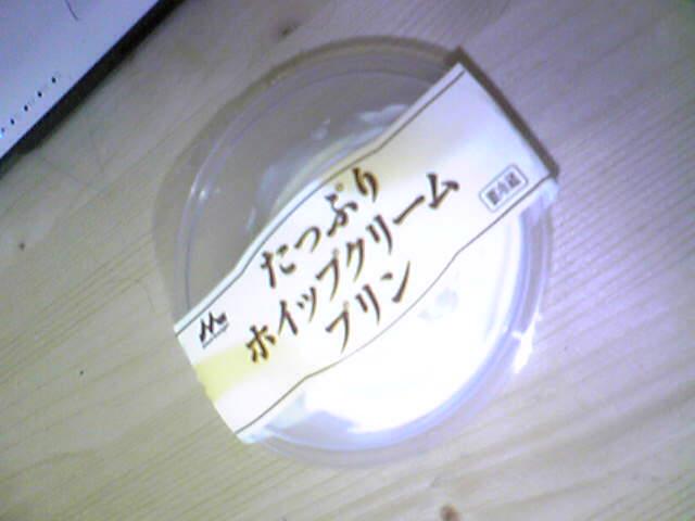 morinaga たっぷりホイップクリームプリン