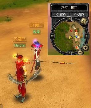 2006021204.jpg