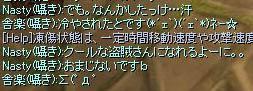 2006031707.jpg
