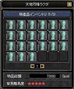 2006032110.jpg