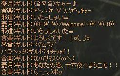 2006032701.jpg