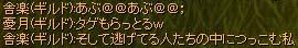 2006032711.jpg