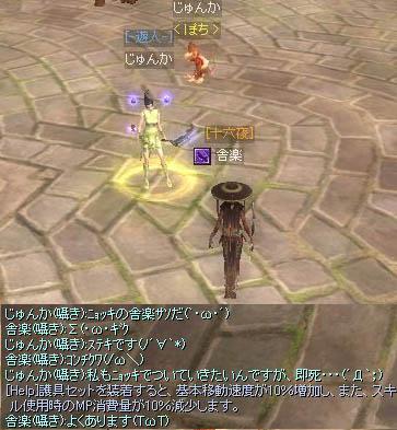 2006040606.jpg