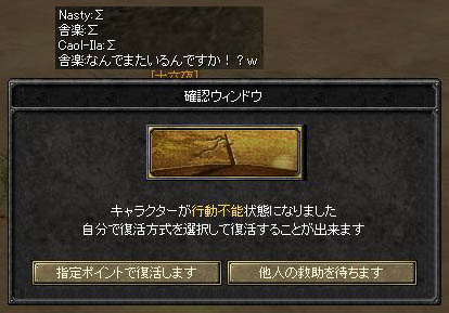 2006041101.jpg