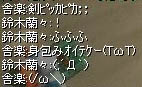 2006041306.jpg