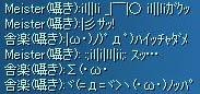 2006041803.jpg