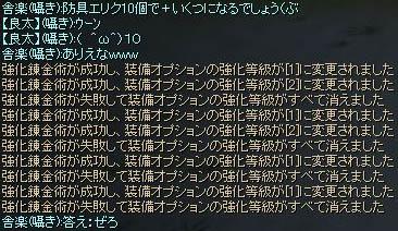 2006041906.jpg