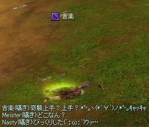 2006050701.jpg
