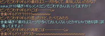 2006050706.jpg