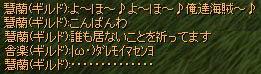 2006052401.jpg