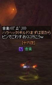 2006052908.jpg