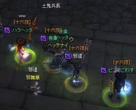2006052913.jpg