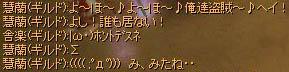 2006053103.jpg