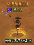 2006080705.jpg