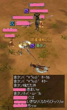 2006082502.jpg