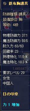 2006082505.jpg