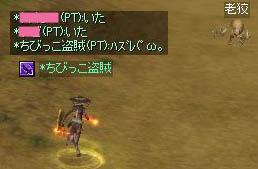 2006082801.jpg