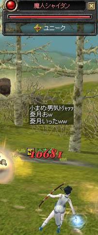 2006091507.jpg