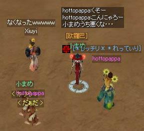 20061008.jpg