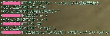 2006100801.jpg