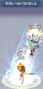2006101001.jpg