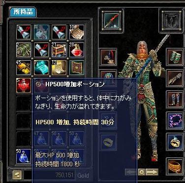 2006102201.jpg