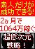 cyouteijigensenryaku.jpg